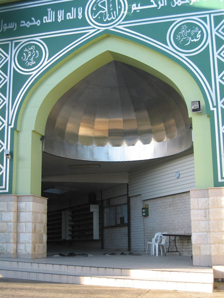 arncliffe-mosque-entrance-s.jpg