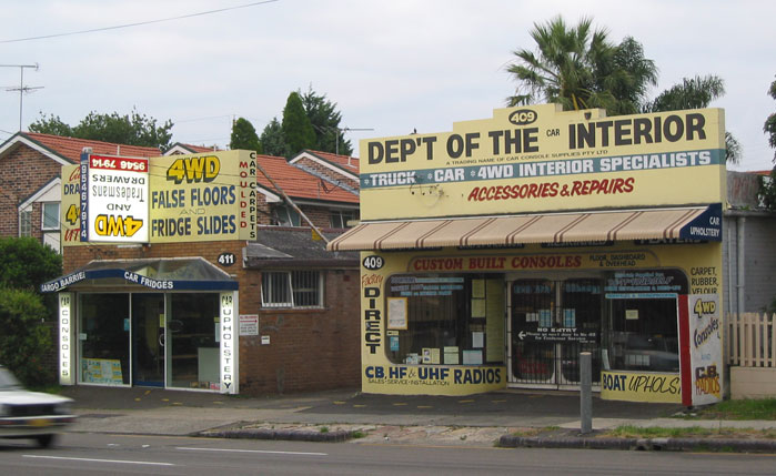 kogarah-bay-sign-dept-of-interior-usg.jpg