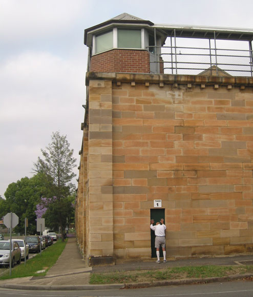 north-parramatta-jail-entrance-w.jpg